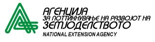 arehunja-3a-nottnkhybahbe-ha-pa3bojot-ha-3emjodejictboto