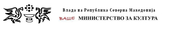 mnhnctepctbo-3a-kyjitypa