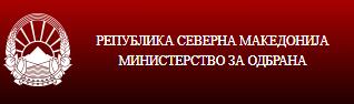 mnhnctepctbo-3a-od6paha-ha-pm